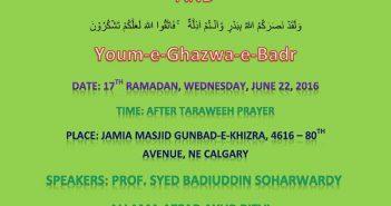 Youm-e-Sayyidah-Aisha-Siddiqah-AS-June-22-2016-AMCIA-Calgary