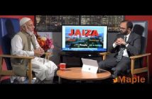 imam-syed-soharwardi-talks-on-my