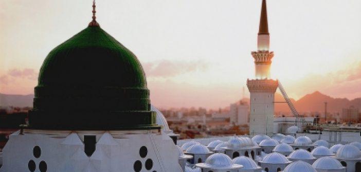 Jashn-e-Eid Milad-un-Nabi ﷺ Mubarak