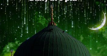 12-Daily-Eid-Milad-un-Nabi-S-Programs-1441-Jamia-Masjid-Sayyidah-Zainab-A
