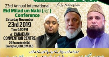 Annual-Eid-Milad-un-Nabi-S-Conference-1441-JRJ-Mississauga