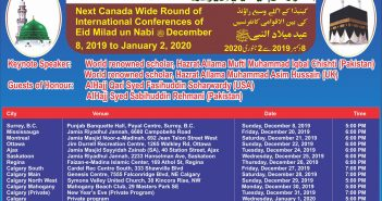 Canada-wide-International-Eid-Milad-un-Nabi-S-Conferences-Dec-08-2019-Jan-02-2020