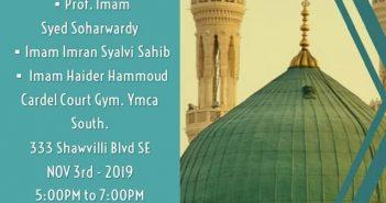Seerat-un-Nabi-S-Conference-1441-Al-Madinah-Calgary-Islamic-Assembly