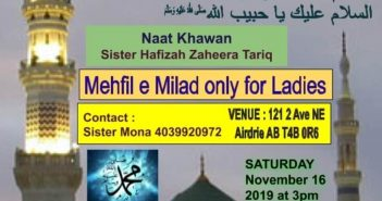 Eid-Milad-un-Nabi-S-Conference-Ladies-Only-1441-Airdrie-Nov-16-2019