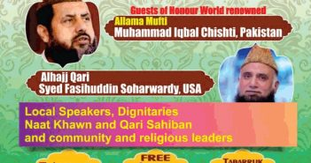 24th-Annual-International-Eid-Milad-un-Nabi-S-Conference-1441-Calgary-December-28-2019