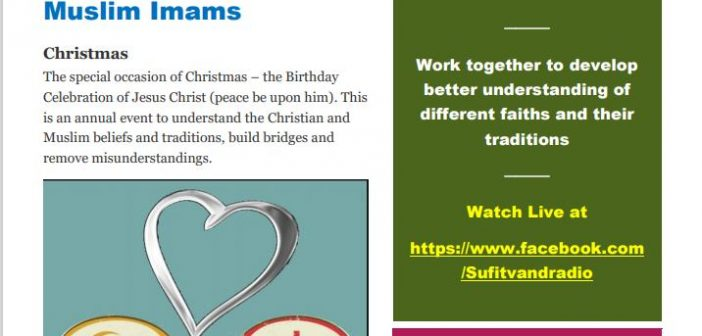 2nd Annual Christian Muslim Dialogue – Dec 22, 2020 (Online)