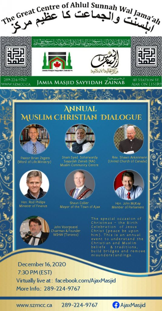 Annual Muslim Christian Dialogue - SZMCC - 16 Dec 2020