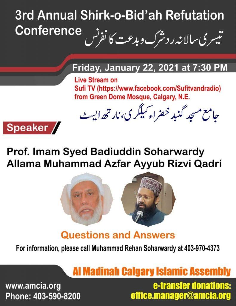 3rd Annual Shirk o Bidah Conference