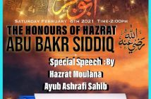 The Honours of Hazrat Abu Bakr Siddique - 06 Feb 2021