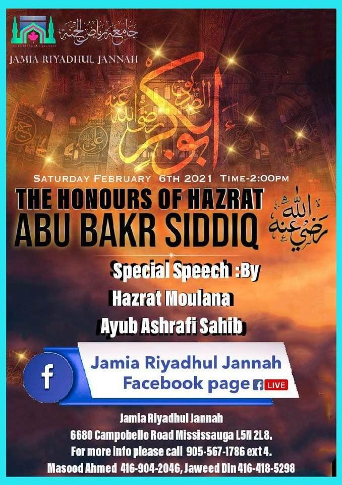 The Honours of Hazrat Abu Bakr Siddique - 06 Feb 2021