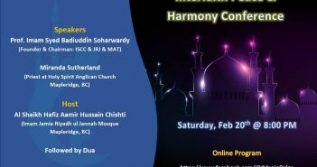 Interfaith and Harmony Conference - Feb 20 2021