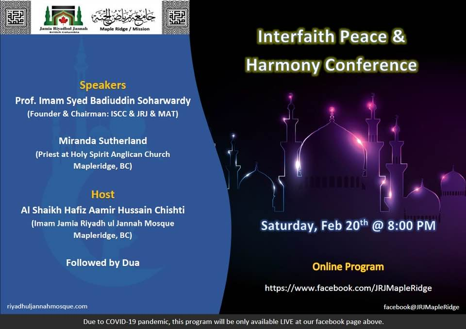Interfaith and Harmony Conference - Feb 20 2021