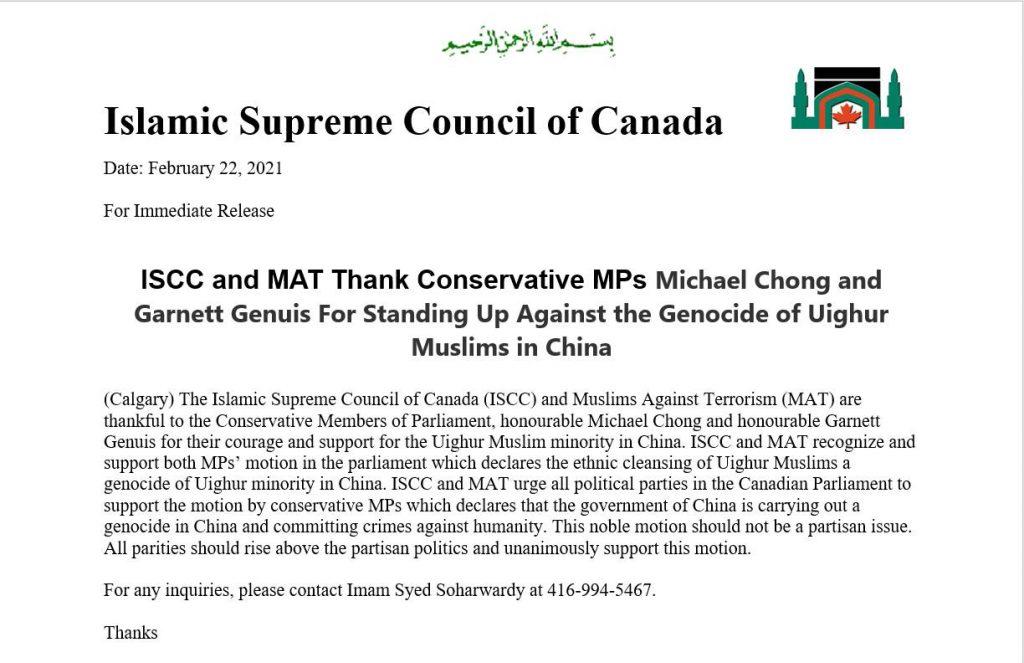 Press-Release-Uighur-Muslim-Genocide