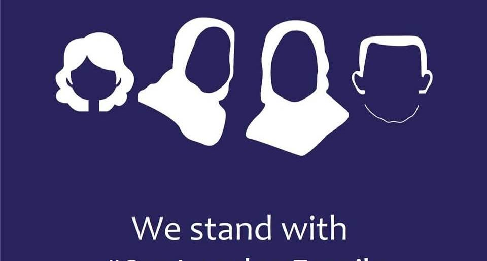 We-Stand-with-Our-London-Family