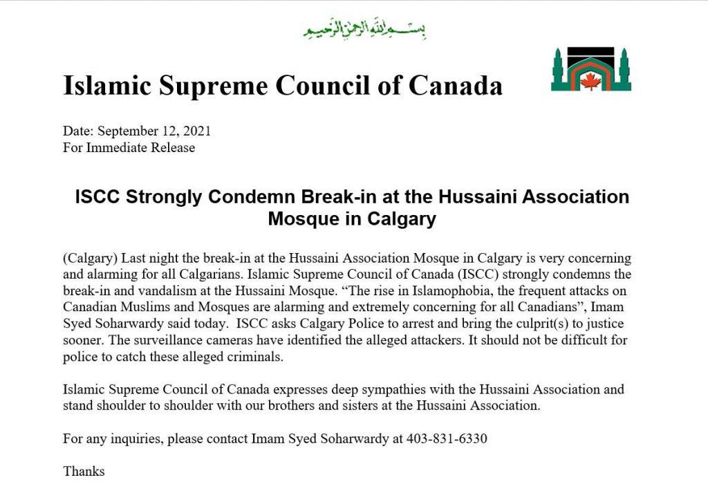 ISCC-Condemns-Break-in-at-Hussaini-Assocation-Mosque-Calgary-Sept-12-2021