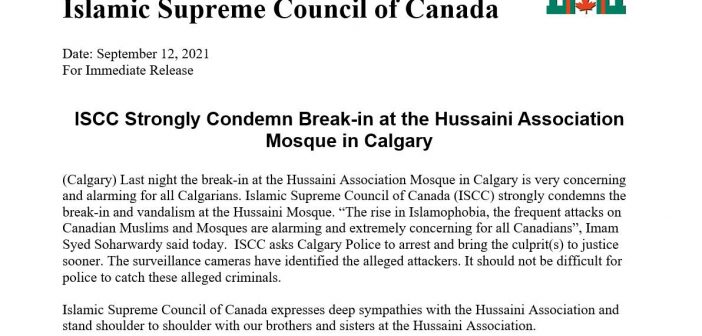 ISCC Strongly Condemns Break-in at the Hussaini Association Mosque in Calgary